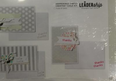 Leadership 2014 Giveaway